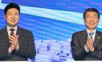 KakaoPay's plan to set up digital insurer facing setback