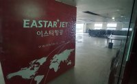 Property developer signs deal to acquire Eastar