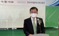 Former MBC producer Jung Gil-hwa takes helm at KOFICE
