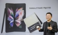 Samsung, Apple rivalry continues over newest smartphones