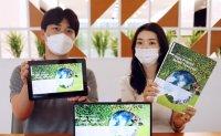 LG Innotek cuts greenhouse gas emissions by 45,000 tons