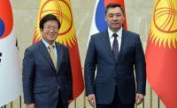 30th anniversary of independence of Kyrgyz Republic