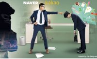 Naver, Kakao urged to reform work culture
