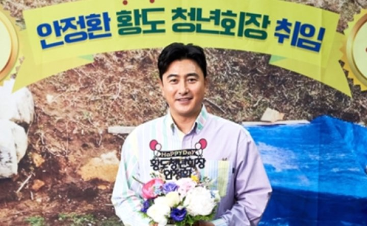 Sports star Ahn Jung-hwan shares experience as islander in MBC's 'Unmanned Island'