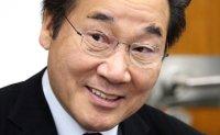 Prime Minister's message: 'You are precious members of Korea'