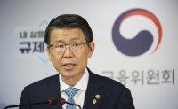 Korea to reform real-name financial transaction law