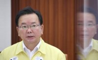 PM says 1.3 million doses of Moderna vaccine due in Korea next week