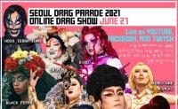 Online Seoul Drag Parade goes global