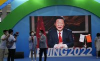 North Korea suspended from Beijing Olympics for Tokyo no-show