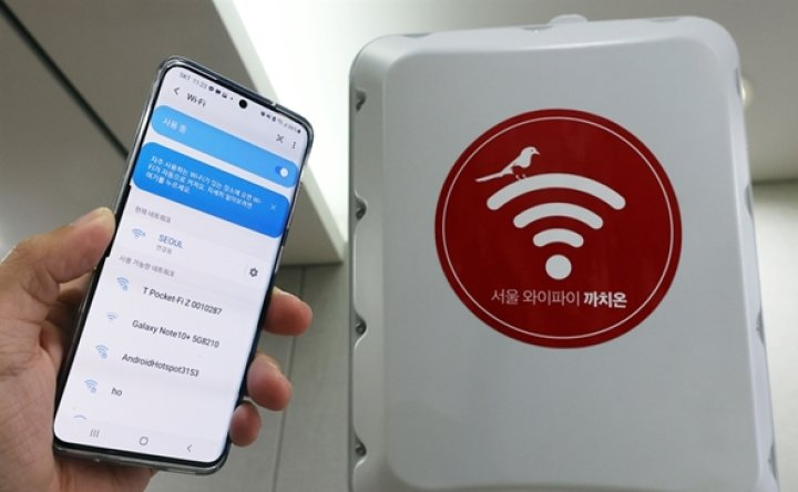 Seoul to launch new public Wi-Fi service on trial basis
