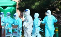Korea's containment measures published in peer-reviewed US journal