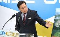 Key suspect in Seongnam land development scandal arrested