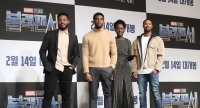 Black Panther Asia Press Conference