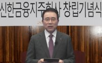 Shinhan Financial to prioritize convenience, innovation, ESG values
