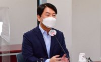 Will Ahn Cheol-soo join conservative main opposition party?