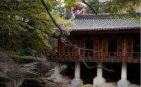 Secret garden in Seongbuk-dong opens gates