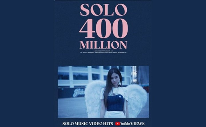 Record-breaker: BLACKPINK Jennie's 'Solo' hits 400 million views