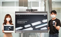 LG Energy Solution renews official website