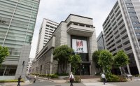 Tokyo more aggressive than Seoul in attracting HK firms