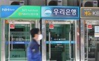 Banks shuttering branches despite FSS warnings