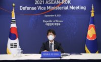 S. Korea, ASEAN nations agree to boost defense ties