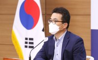 Korea issues $1.3 bil in forex bonds at record-low spread