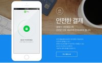 Naver, Kakao face grilling over high financial commissions charged to sellers
