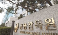Daishin Securities urged to compensate 80 percent of Lime's mis-selling