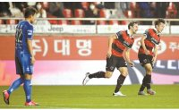Another collapse looming for K League-leading Ulsan