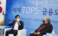 Seoul to provide one-stop support to attract foreign investment