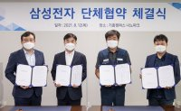 Samsung signs collective agreement with unions ahead of leader's release