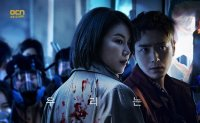 OCN's apocalyptic series 'Dark Hole' ends in flop