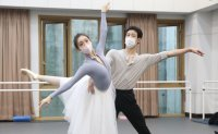 Korean National Ballet to present Balanchine's 'Jewels'