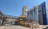 Hyundai Steel aims to drastically increase hydrogen production
