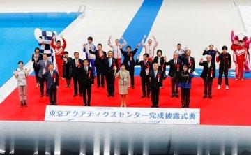 Tokyo opens 15,000-seat Olympic aquatics centre