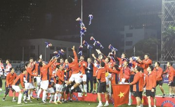 Sancheong residents jubilant over Vietnam's football victory