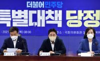 Ruling party, gov't agree to give monthly rent subsidy to low-income youth