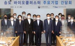 Korean gov't to assist mRNA vaccine tech growth