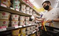 Uncertain future makes Mini Stop HQ reconsider Korean business