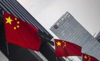 Chinese developer Fantasia defaults on bond as Evergrande crisis rolls on