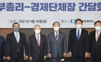 Pardon for imprisoned Samsung chief proposed