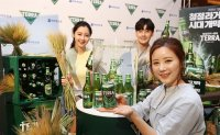 HiteJinro aims to boost summer beer sales with Terra, FiLite