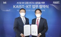 KT, KAIST to jointly set up AI research institute this year