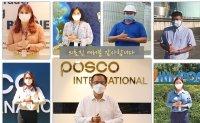 POSCO shows gratitude to medical staff fighting COVID