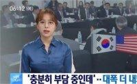 News anchor ignites debate on going braless