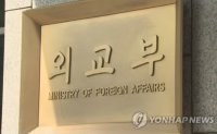 4 Koreans, abducted in waters off West Africa, have been released: foreign ministry