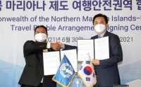 Korea signs 'travel bubble' accord with Saipan for vaccinated tourists