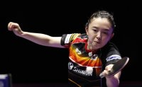 Table tennis worlds in South Korea moved to 2021