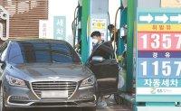 Gas price hike
