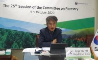 Korea ranks 1st in Asia-Pacific for increase in forest stock
